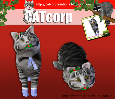 Мастерская CATcorp - Страница 3 Red