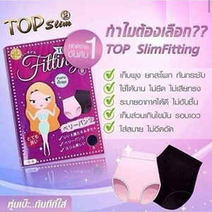 Top Slim Fitting / Korset Pelangsing / TopSlim Fitting
