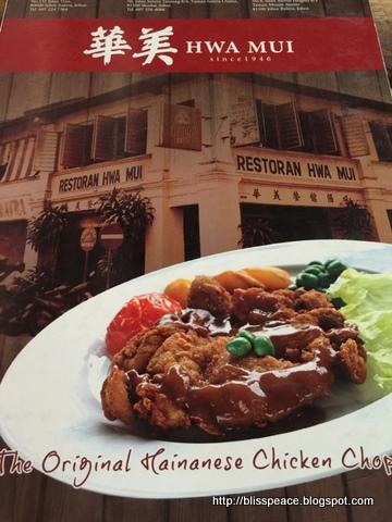 Hwa Mui Restaurant , JB ...
