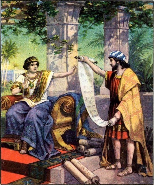 Reino De Juda El Rey Josias En Alianza Con El Clero Sacerdotal Crea