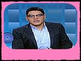 - - برنامج 90 دقيقة مع معتز عبد الفتاح حلقة يوم الأربعاء 28-9-2016