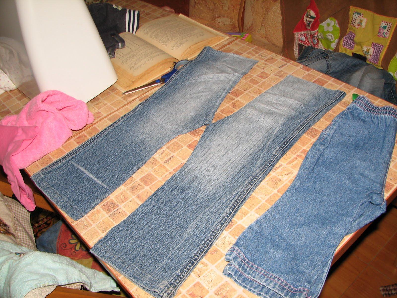 Жилетка из старых джинсов 50