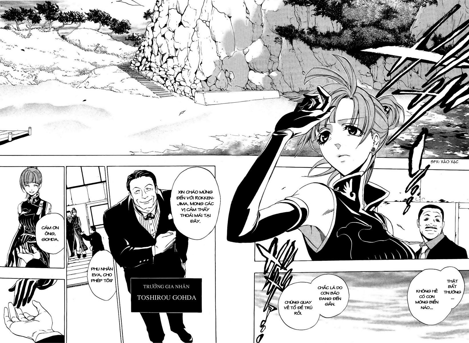 Umineko no Naku Koro ni Episode 3: Banquet of the Golden Witch chap 2 - Trang 41