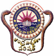 Andhra University MBA Year 1, Sem 1 Results 2013