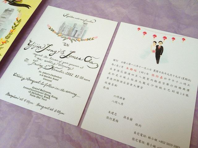 Kalo make art bespoke wedding invitation designs september 2012 final wedding invitation suite stopboris Image collections