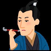 平賀源内の似顔絵イラスト