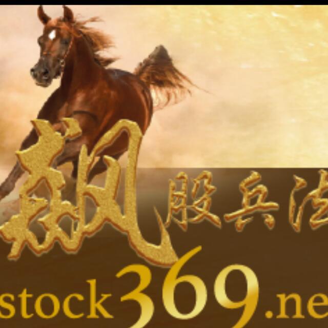 www.stock369.net
