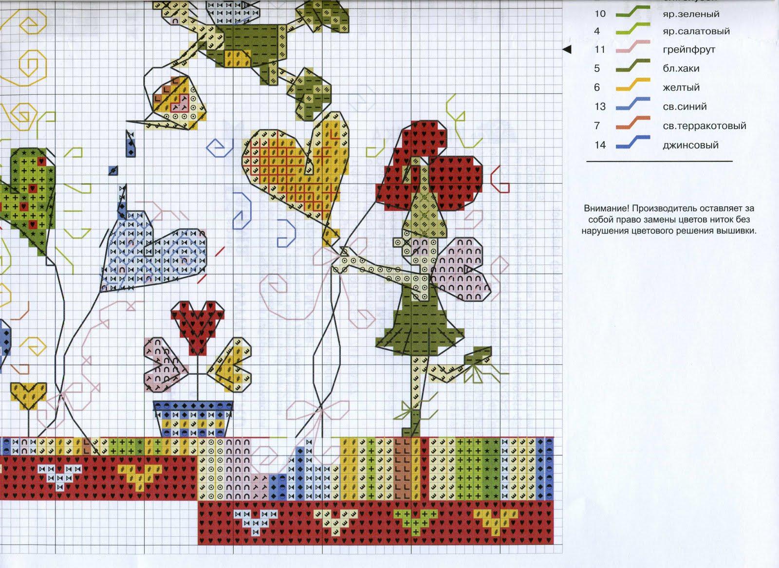 Популярные схемы вышивки - Вышивка крестом 47