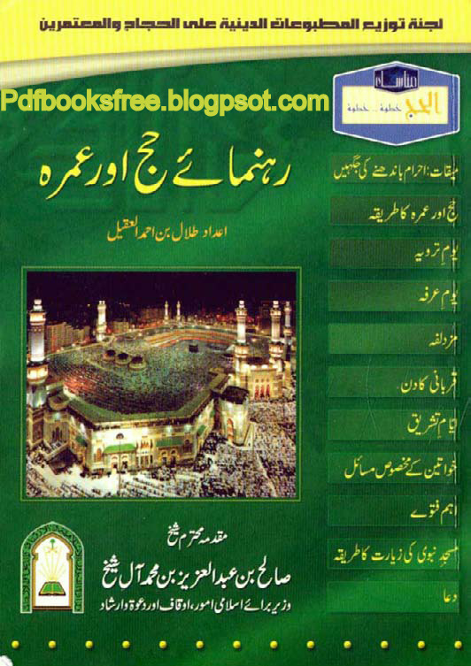 Forex trading in islam urdu