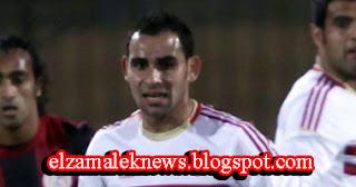 أحمد عيد عبدالملك صانع ألعاب الزمالك الدولي