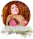 Алена Андреянова