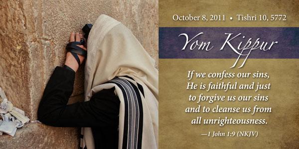 Henochs christen zionisten blog remembering yom kippur remembering yom kippur m4hsunfo