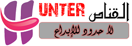 القناص  The.HuNtEr