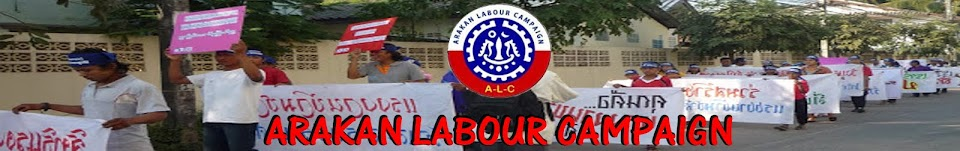 Arakan Labour Campaign - ALC