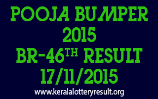 POOJA BUMPER 2015 Lottery Result 17-11-2015