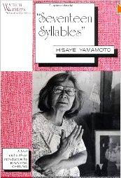 Hisaye Yamamoto: Wikis