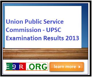 UPSC CISF (ACs) Ltd Departmental Competitive Written Exam Result 2013