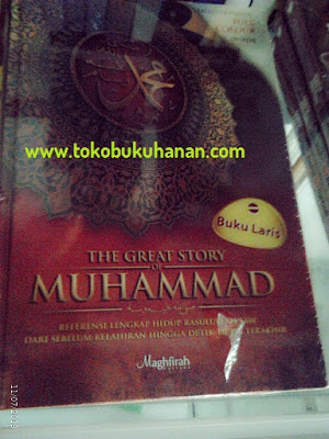 buku the great story of Muhammad dari Maghfirah