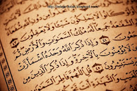 Cara Etika dan Adab Membaca Al-Quran
