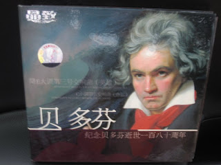 Beethoven...like it