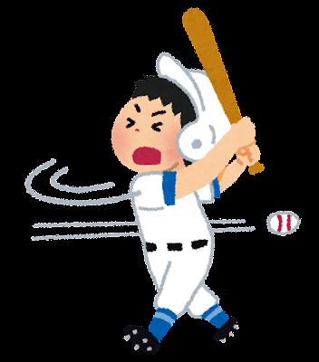 野球のイラスト「ストライク!」