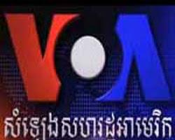[ News ] Morning News Update on 25-Aug-2013 - News, VOA Khmer Radio
