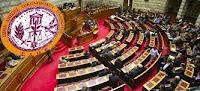 Πέντε κορυφαίοι πολιτικοί στους 32 «κλέφτες» της λίστας του ΣΔΟΕ.