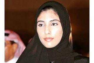 Foto Sheikha Maitha Dubai Wanita Muslim Cantik Terkaya di Dunia