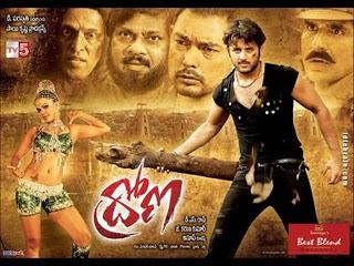 Sarfira (2009) - Hindi Movie