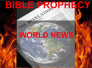 "Bible Prophecy and World News (c) Erika Grey, a graphic showing the world with the caption ""World News"" over a globe, which is transposed over the title page of the Book of Revelation and flames in the background. representing the destruction of the earth and also the Lake of Fire mentioned in the Revelation"