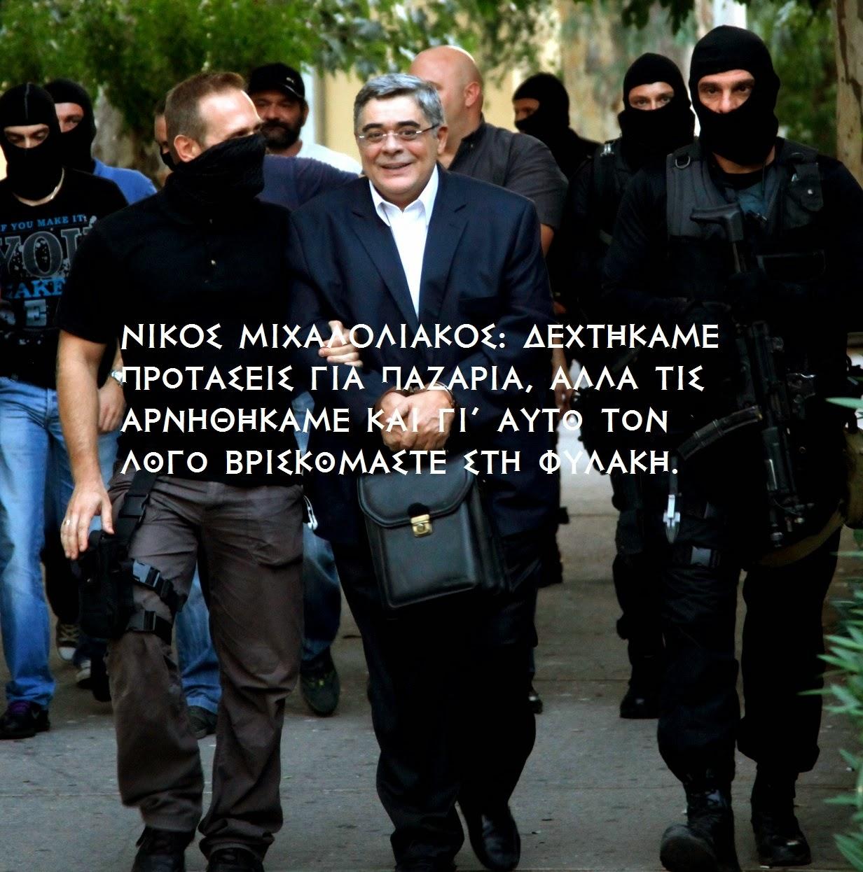 """Νικόλαος Γ. Μιχαλολιάκος στο """"Παρόν"""" της Κυριακής: Θα συνεχίσουμε να αγωνιζόμαστε για την Ελλάδα και τον εθνικισμό!"""