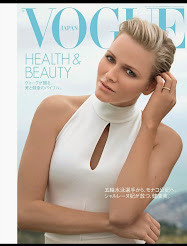 PRINCESS CHARLENE MAGAZINES