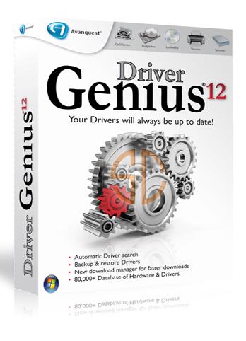 driver genius pro 11 license code