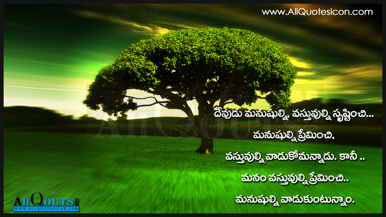 Beautiful Life Quotations And Thoughts In Telugu With Awesome Hd Wallpapers  512