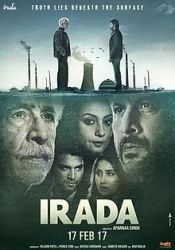 Irada - (2017)