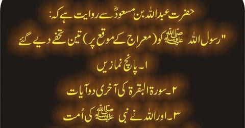saying of prophet book pdf