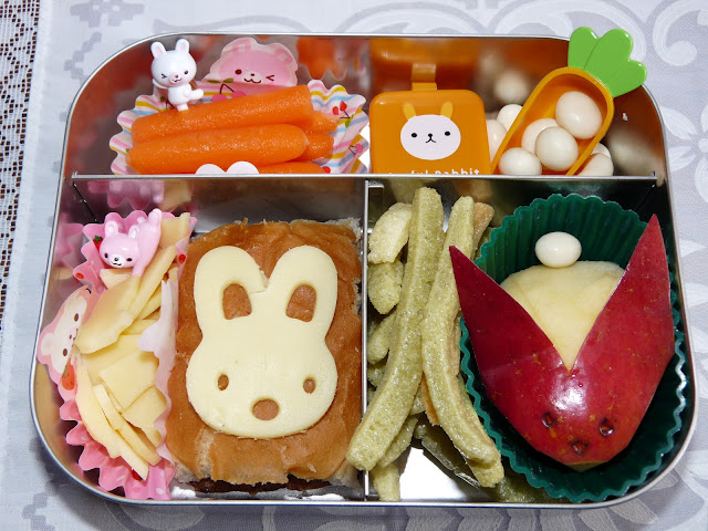 Bunny Bento Lunch