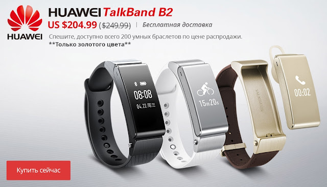 HUAWEI TalkBand B2 умные браслет часы Bluetooth фитнес Smartwatch телефон группа помощник для IOS android-коммуникатор 2015 новый со скидкой!