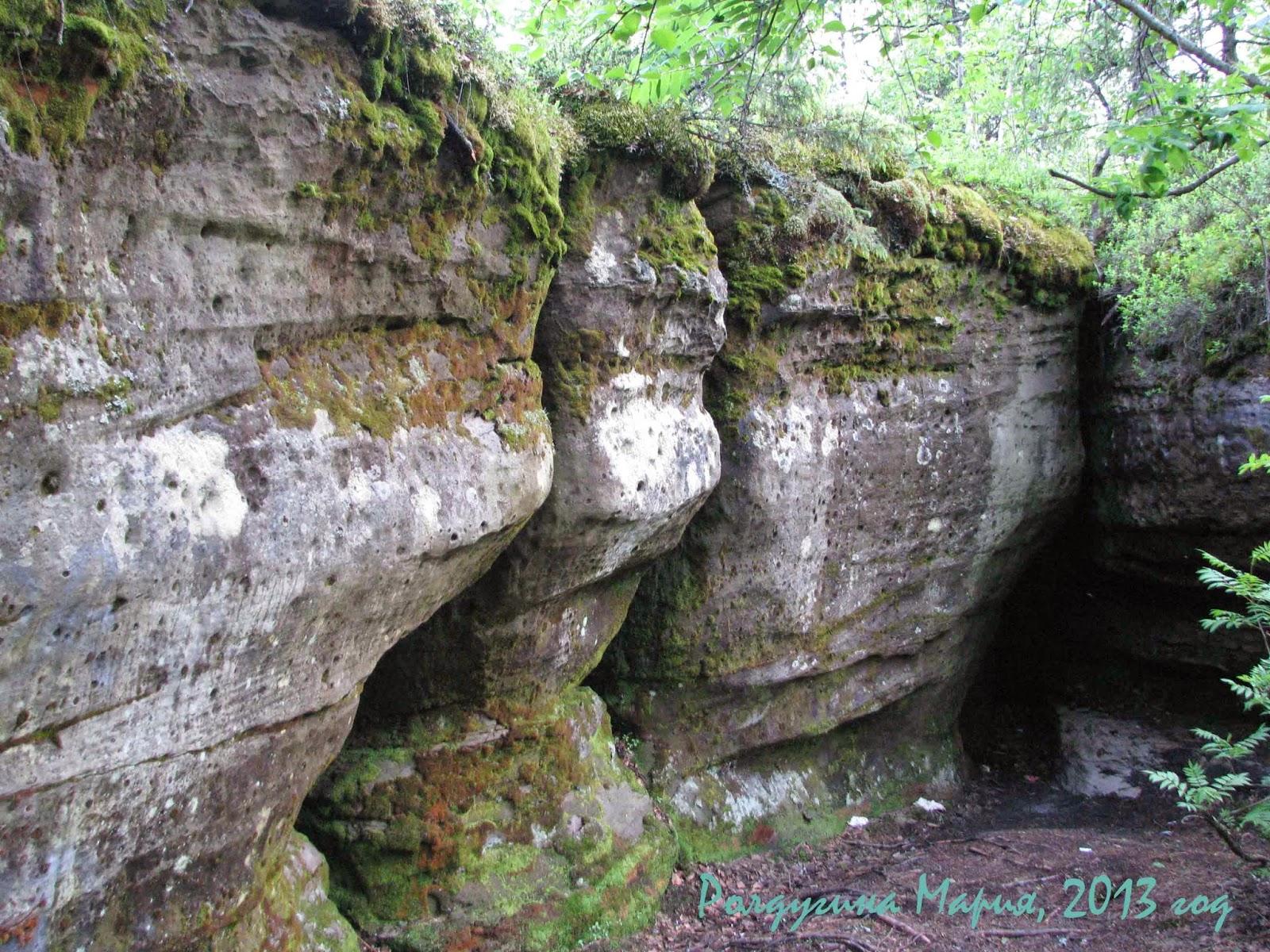 Каменный город Пермь фото
