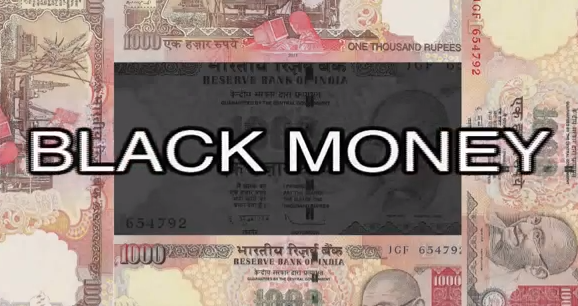 BLACK MONEY TELUGU SHORT FILM POSTER
