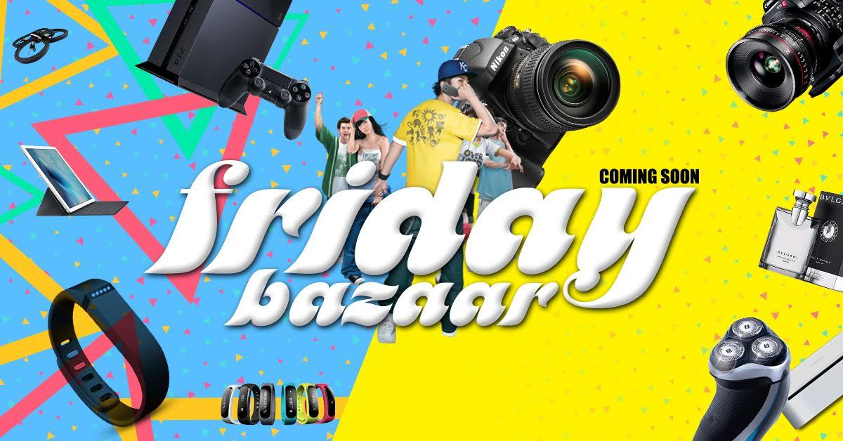 Friday Bazaar – Better Than Black Friday In Pakistan