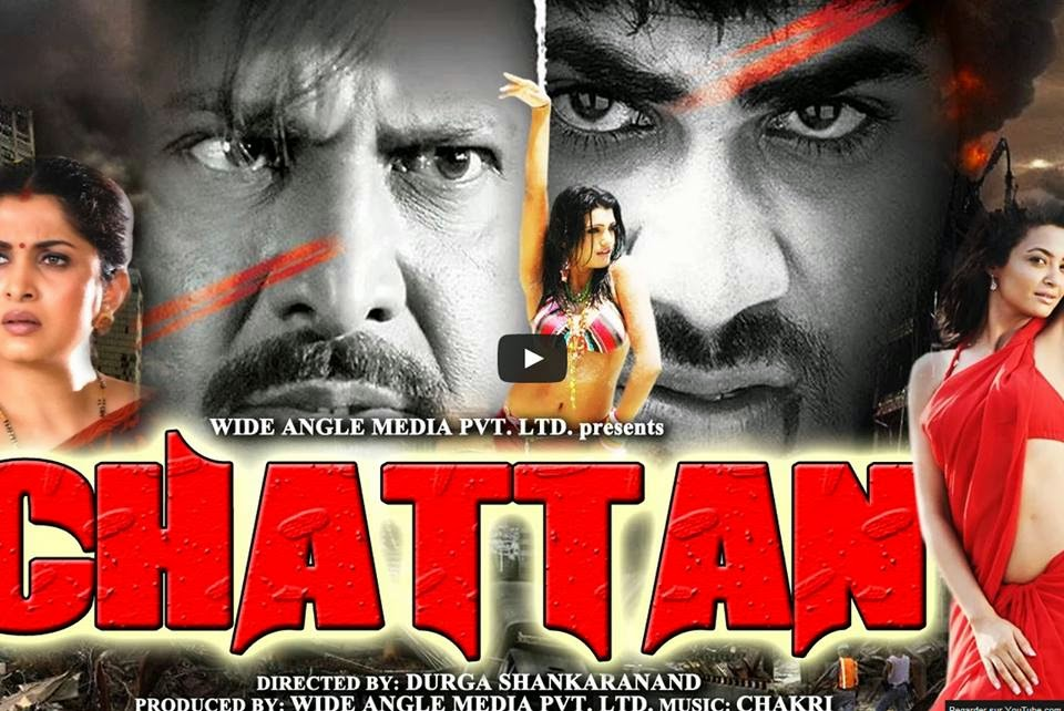 Free hindi movie online video