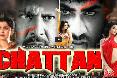 Chattan 2015 Hindi Dubbed WEBRip 400mb