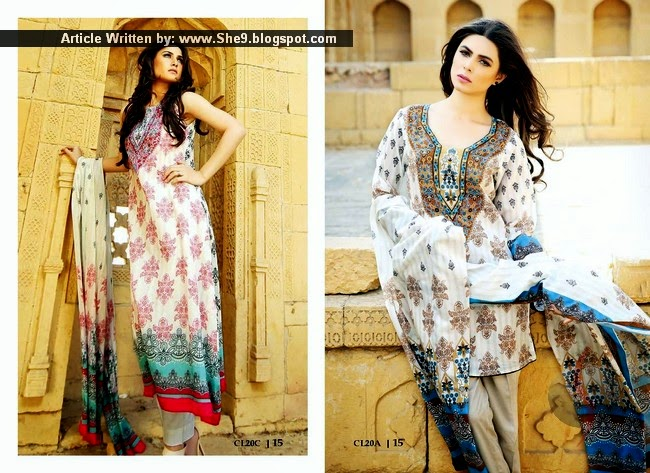 Classic Lawn Collection 2015-2016