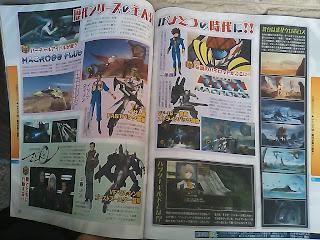 macross 30 ps3 scan 2 Macross 30 (PS3)   Magazine Scans