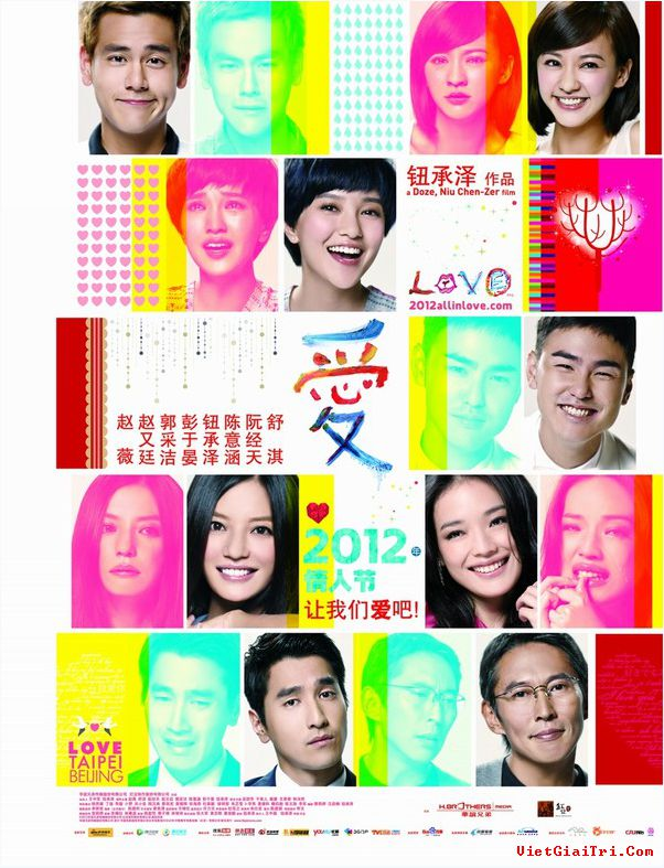 Love 2012