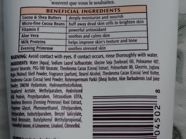 Palmer's Cocoa Butter ingredients