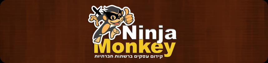 Ninja Monkey  קידום ברשתות חברתיות