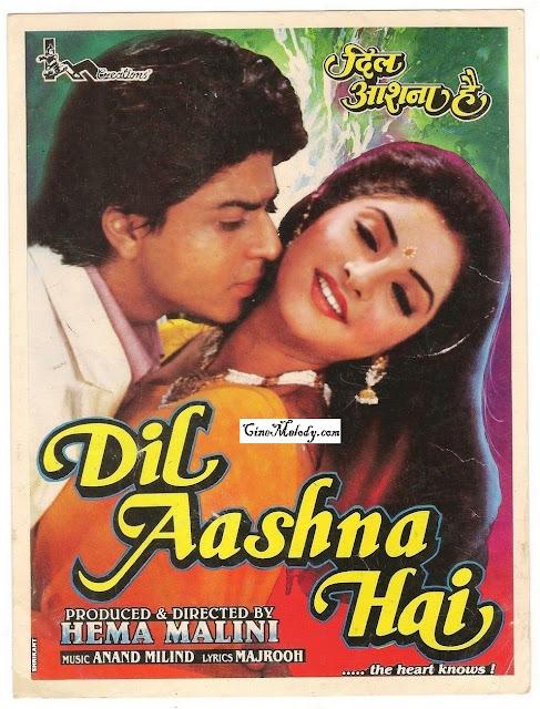 Dil Aashna Hai Hindi Mp3 Songs Free  Download  1992