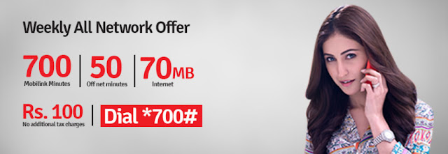 Mobilink Weekly All Network Offer